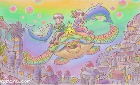 サブマリンユートピア The Turtle Guided Us the Marine Utopia